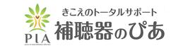 補聴器のぴあ(沖縄県)