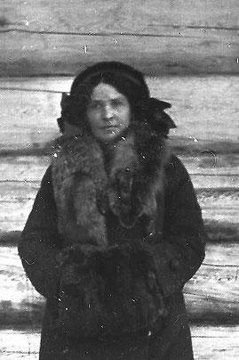 Татьяна Васильевна Кушнарева. Из личного архива Анны Лавровой
