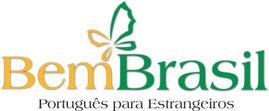 ベン・ブラジル-Porto Alegre-Bem Brasil