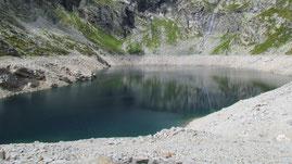 Il lago di Cingino
