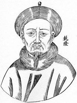 L'empereur Kien-long