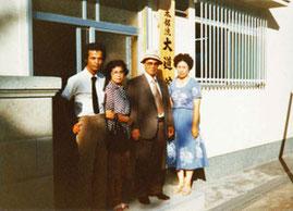 大道館前にて。中央上原清吉、ほか本部家親族、昭和55年。