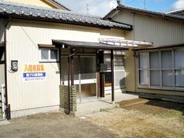 新潟市不動産|賃貸物件|貸家・戸建て