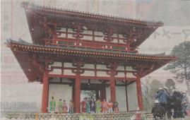 再建構想中の多賀城正門の想造画