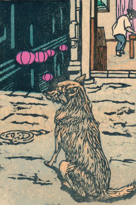 安齊麻美子「犬のいる分岐点」水性木版19x14cm