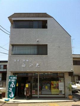 岡田ふとん店