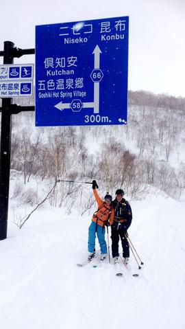 Ski touring Nito, Niseko backcountry