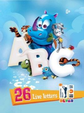 はじめてのリスニング「ABC」