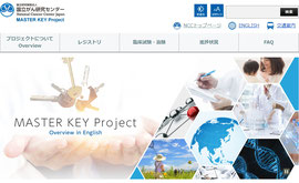 MASTER_KEY_Project