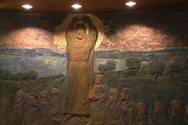 パンの奇跡のレリーフ