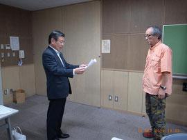 遠山会長 市長表彰受賞