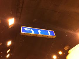 トンネル内 LED標識
