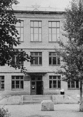 Часть главного фасада СШ № 1, авг. 1969г.
