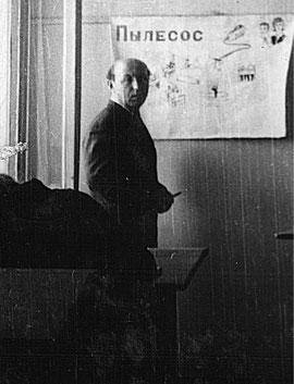Сидоренко Эдуард Алексеевич (черчение), фото 1967г.