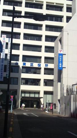 「NPI総研」とある建物の1Fになります