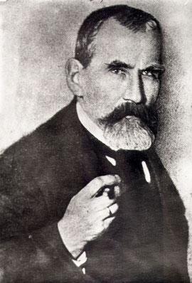 Э.К. Пекарский