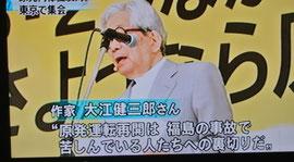 NHKのニュースから
