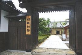 飯坂温泉の豪商・豪農の旧堀切邸正門