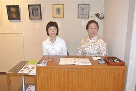 本日の受付右佐藤さんと長谷部さん