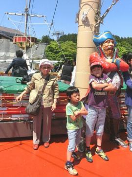 海賊船 甲板にて 孫達?