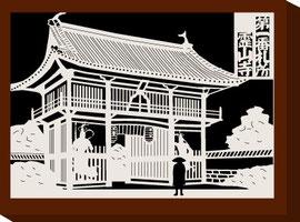 四国八十八箇所第一番札所の霊山寺です はがきサイズです