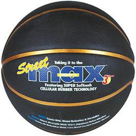 Ballon de basket-ball extérieur ou street pour enfants au meilleur prix