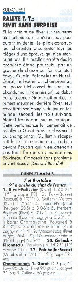 1995 - Rallye TT Dunes & Marais
