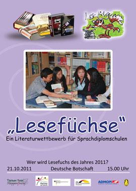 Plakat des Lesefuchs-Projekts 2011