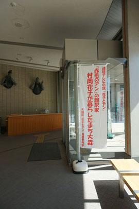 大田区立文化の森 ホール入口