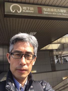 桜通線、名城線、鶴舞線を使いこなす