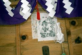 鶏島の山ノ神のお札が貼られてある