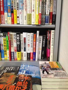 『日本脱出記』と『自叙伝』が見える。『獄中記』もこの日、納品しましたから、今ごろ店頭にならんでいるはず。
