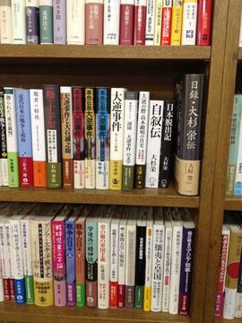 ウニタ書店の棚。人文書に特化している。