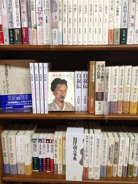 「図書館や書店は、その空間自体が「読書する」なんですよ。/ゴシックの教会は「立体化された聖書」だと言われますよね。密教寺院は「読むマンダラ」ですよね。図書館も書店も、本来はそういうものです。」(松岡正剛『多読術』より)。本屋に通うことを生業にする幸せ。