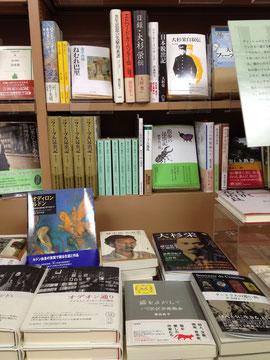 日本におけるエスペランティストの先駆者、パリに遊んだ自由人として、大杉栄の諸作を展開。