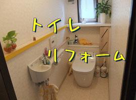 トイレもお部屋のひとつです。