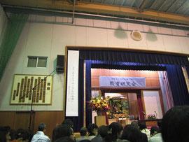 京都女子大学区附属小学校
