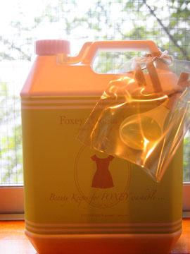 最近のプチ贅沢 ^^フォクシーの洗剤。デザインと香りが気に入って。 このイレモノずっと使うつもりです^^