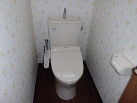 ピカピカのトイレです