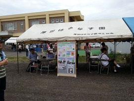 樽川夏祭りでのPAI活動紹介パネル展示