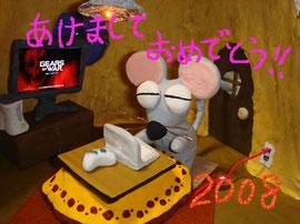 平成20年(2008年) 子年
