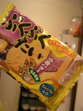 名古屋発!!美味♪