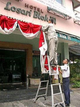 ロザリーホテル紅白飾りつけ