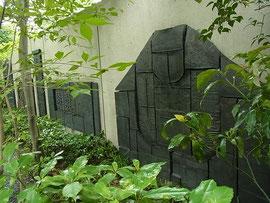 伊藤慶二作「Paramitaの壁」