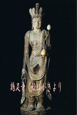 鶏足寺本尊「十一面観音」(重文)