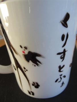 Mug personnalisé avec prénom en japonais