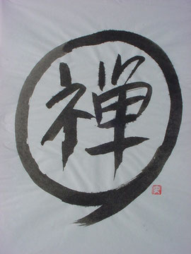 calligraphie japonaise personnalisé acheter