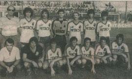 Equipe réserve du Sporting
