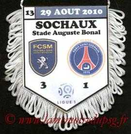 Fanion  Sochaux-PSG  2010-11