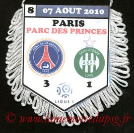 Fanion  PSG-Saint Etienne  2010-11